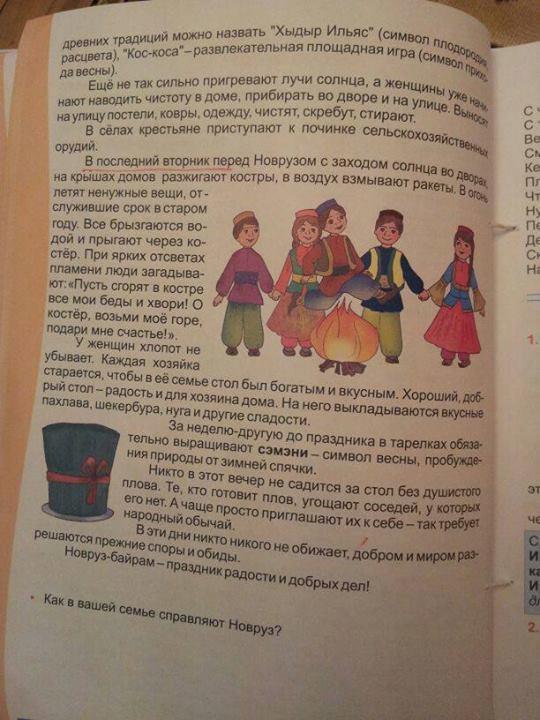 Сказки детские читать для 2