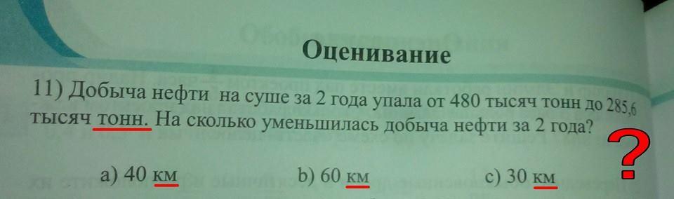 найма гахраманова математика 4 класс ответы